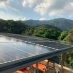 Cosmo solar 實況工程 上禾坑村2